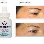 فروش بهترین ریموور تاتو بایوتاچ color lift biotouch