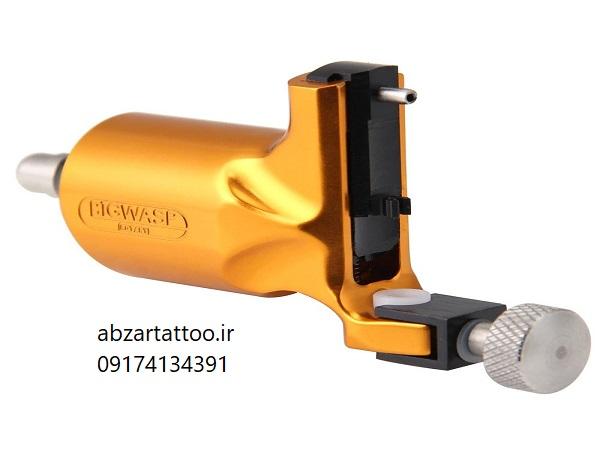 فروش دستگاه تاتو روتاری بیگواسپ Big Wasp