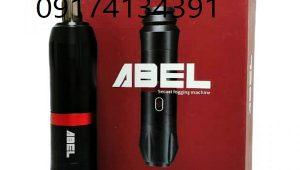 قیمت دستگاه تاتو ابل ABEL