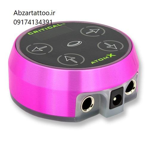قیمت ترانس ترانس ATOM X Pink برند کریتیکال